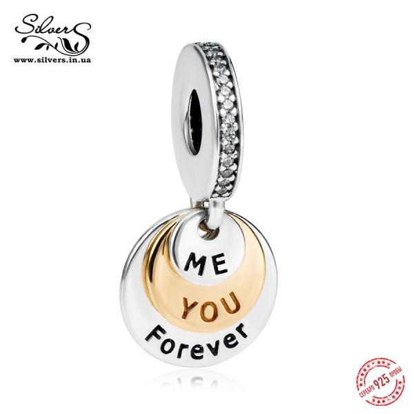 """Підвіска """"Ти і я назавжди """"з золотом, С1996"""