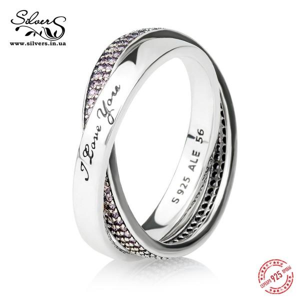 """Кольцо """"Сладкое обещание"""" , С2040"""