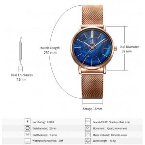 Женские часы SK, синие, 5742