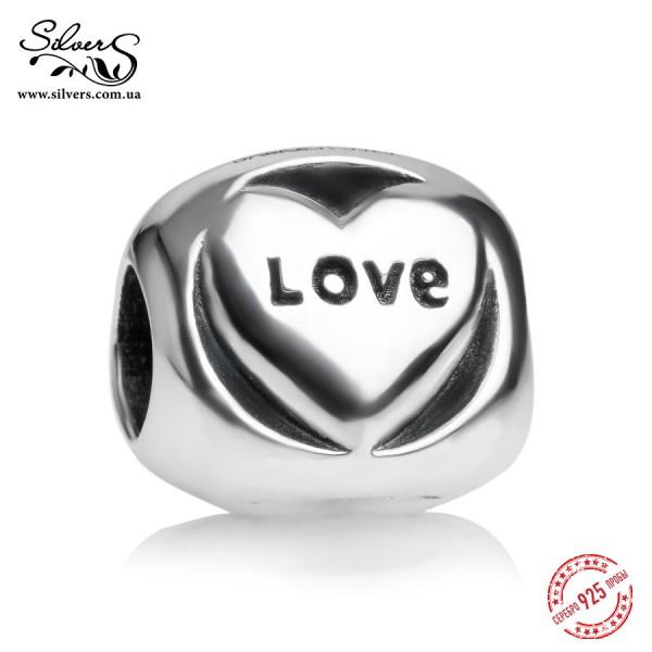 """Шарм """"LOVE"""", С1428"""